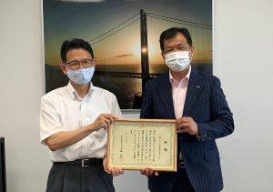 東播磨県民局(加古川保健所)の皆さまへ感謝の気持ちを込めてヤクルト400LTを寄贈
