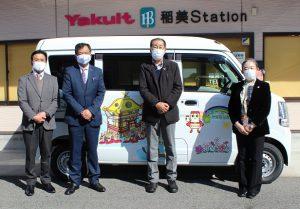 福祉ヤクルト活動~稲美ステーションにて福祉用車両寄贈式を開催
